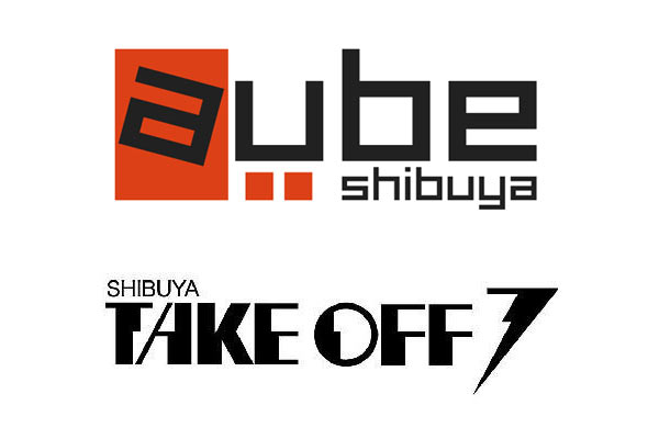 aube_take