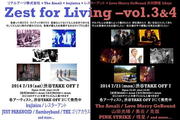 zest_for_living