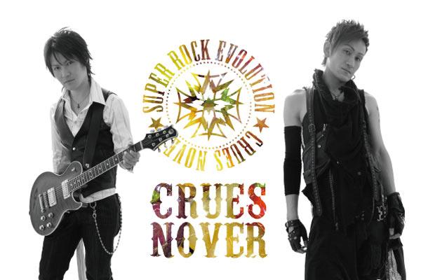 CRUES NOVER